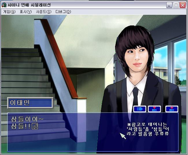 dispatch kpop dating sim