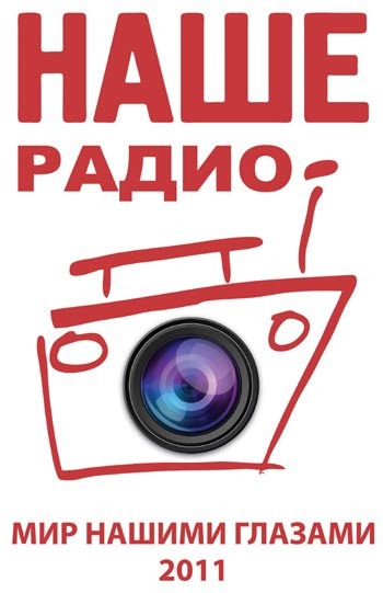 Links To Russian Radio Stations 22