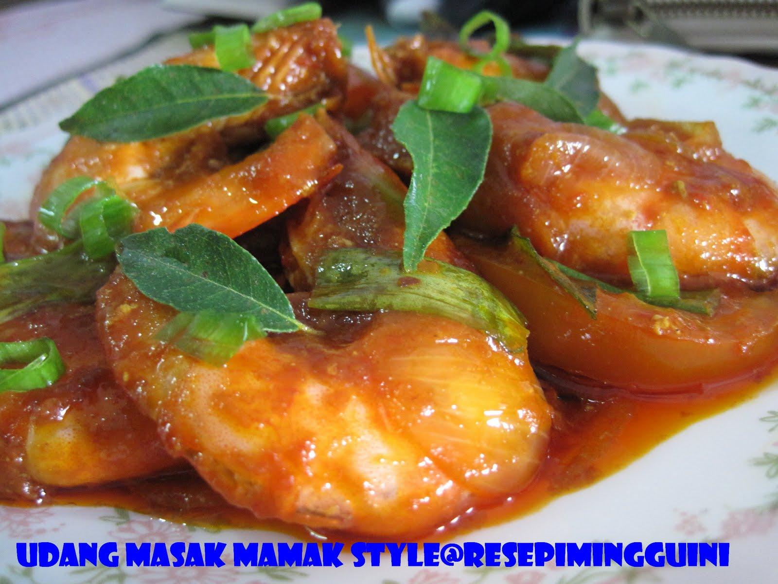 Udang Masak Mamak Style