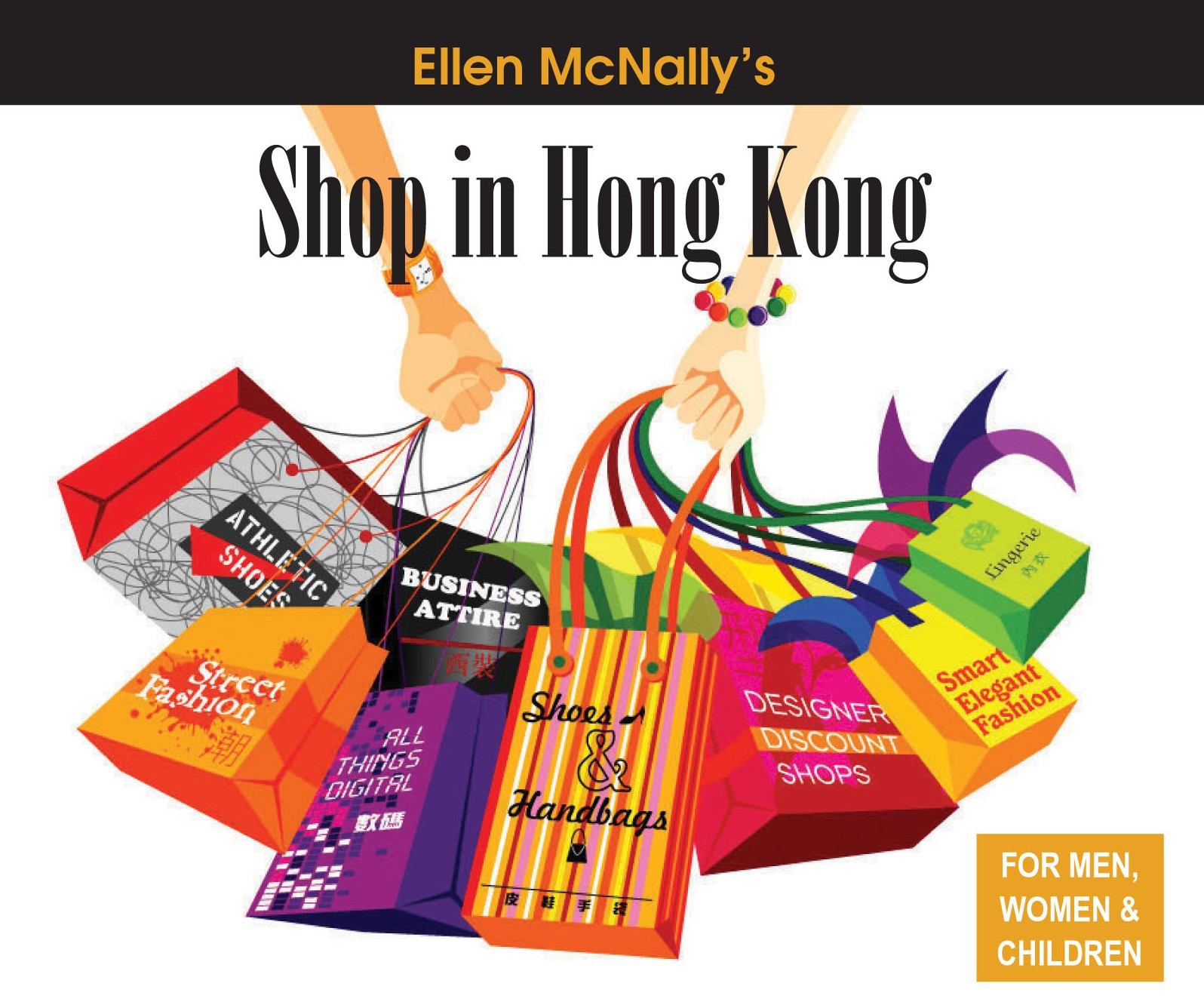 Hong Kong Shopping: Ellen's Shopping News: HONG KONG'S LUXURY DESIGNER