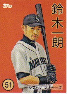 Japanese Baseball Cards Topps Trading Card History