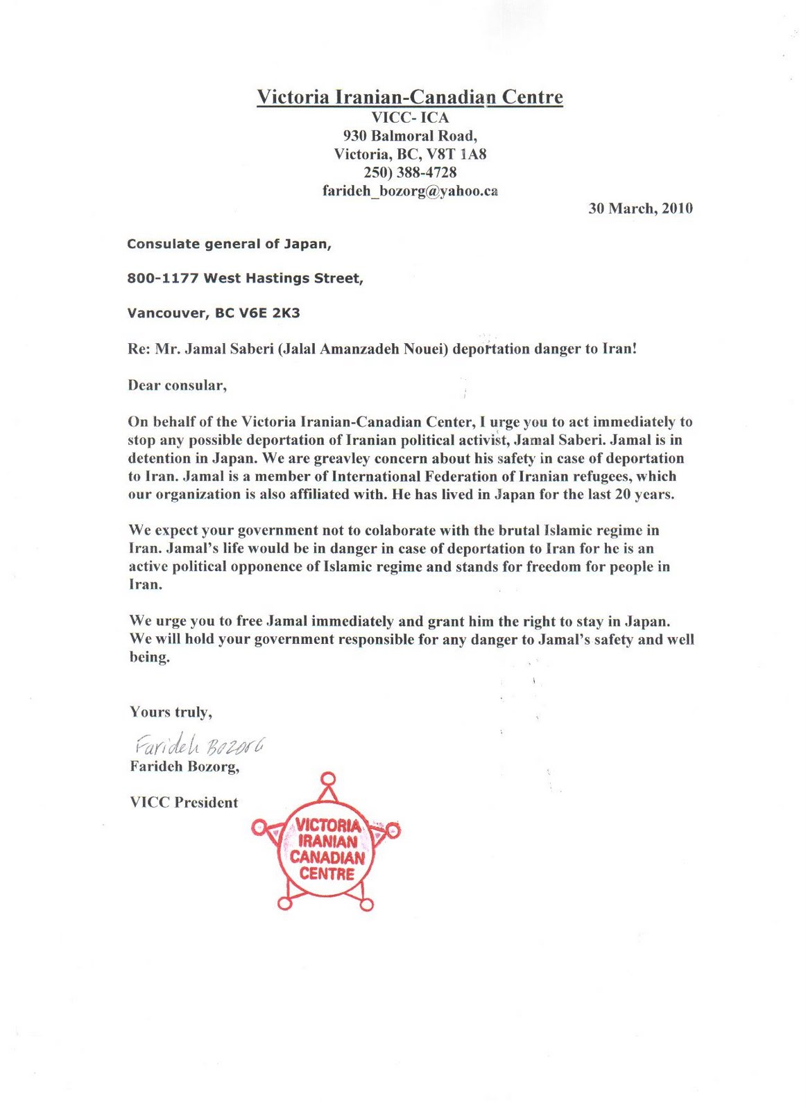 Invitation Letter to Embassy