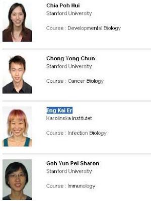 Who is Eng Kai Er? - Alvinology
