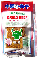 DC China Meat Products - Curry Dried Beef