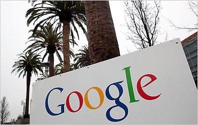 google e-reader