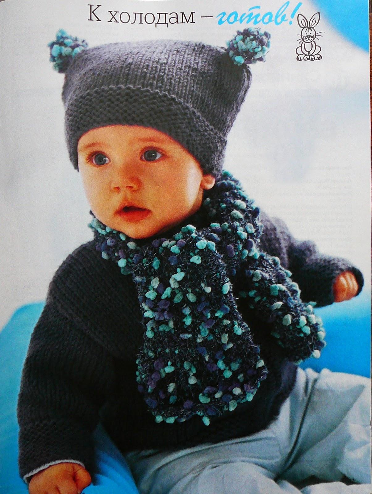 Intensiveplusyqydax вязание детей шапочки мальчика
