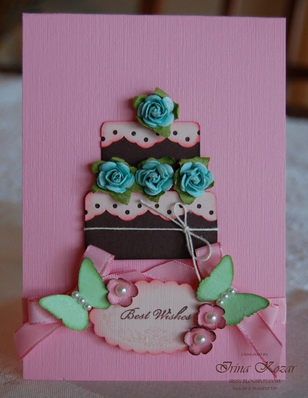 Stampin With Irina Birthday Cake