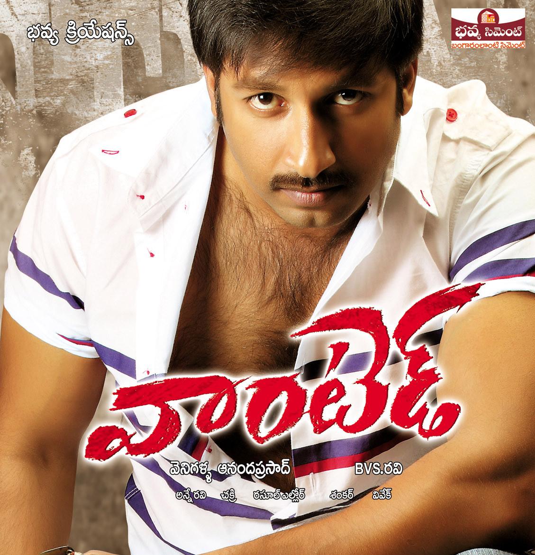 A Telugu Movies Mp3 Songs: Wanted(2011) Telugu Movie MP3 Songs