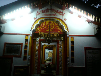 Entrance to the Kashi Vishwanath Temple at Uttarkashi