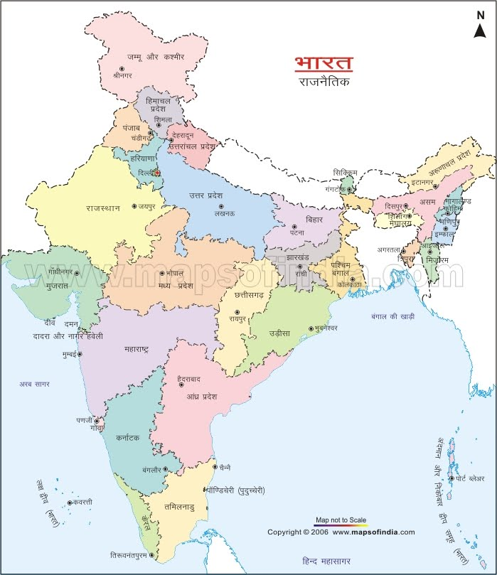 India map hindi hd 4k pictures 4k pictures full hq wallpaper bharat ka india map hd wallpaper download hd wallpapers places to visit india map hd wallpaper download hd wallpapers uttar pradesh district map in hindi gumiabroncs Choice Image