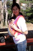 Interested in attending or hosting a babywearing meeting?
