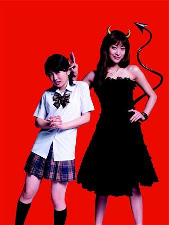 Must-Watch Jdorama (Japanese Drama) List |