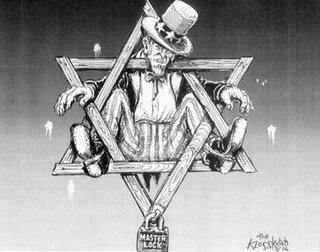 Resultado de imagen de El Sionismo y su política de anexión