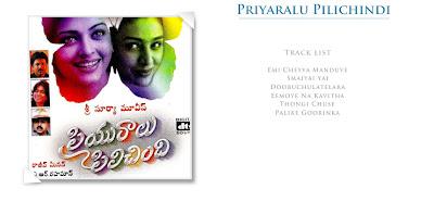Priyuralu pilichindi songs free download naa songs.