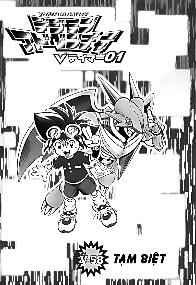 Digimon V-Tamer chap 58 - Trang 2
