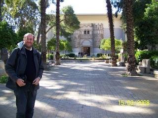 Puerta del Museo Nacional de Damasco