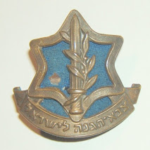 Early IDF sign
