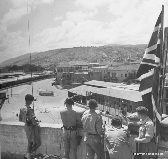 Last days for British army in Haifa