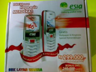DENPHONE CELL