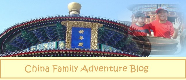 China Family Adventure Blog
