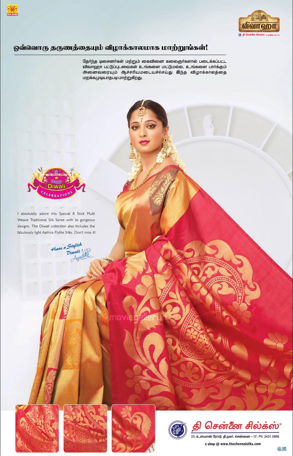 Anushka @ Chennai Silks Diwali Vivaha Advertisement ...