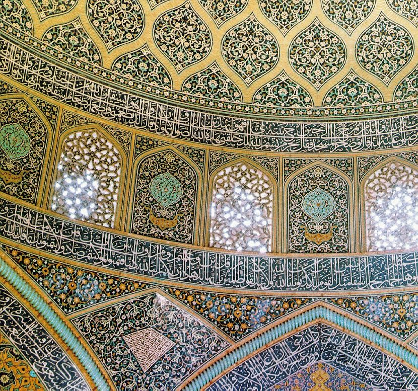 Sunburst Ceiling Medallion TEA AND CARPETS: Isfahan And The Safavids' Design Of The World
