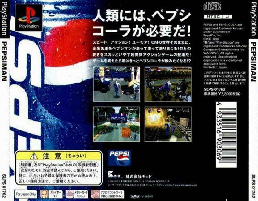 ISOS PSX/PS2: Pepsiman [NTSC-J] [SLPS-01762]