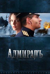 Xem Phim Đô Đốc Hải Quân 2008