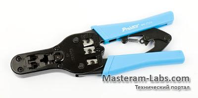 Кримпер для обжимки витой пары Pro'sKit 8PK-CT012