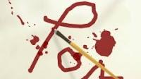 Dipingere online, colorare e disegnare a mano libera con effetti artistici
