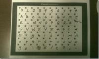 creare il font dalla calligrafia