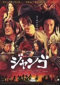 Sukiyaki Western Django Movie