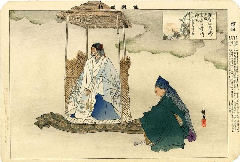 Resultado de imagen de tanca poètica japonesa