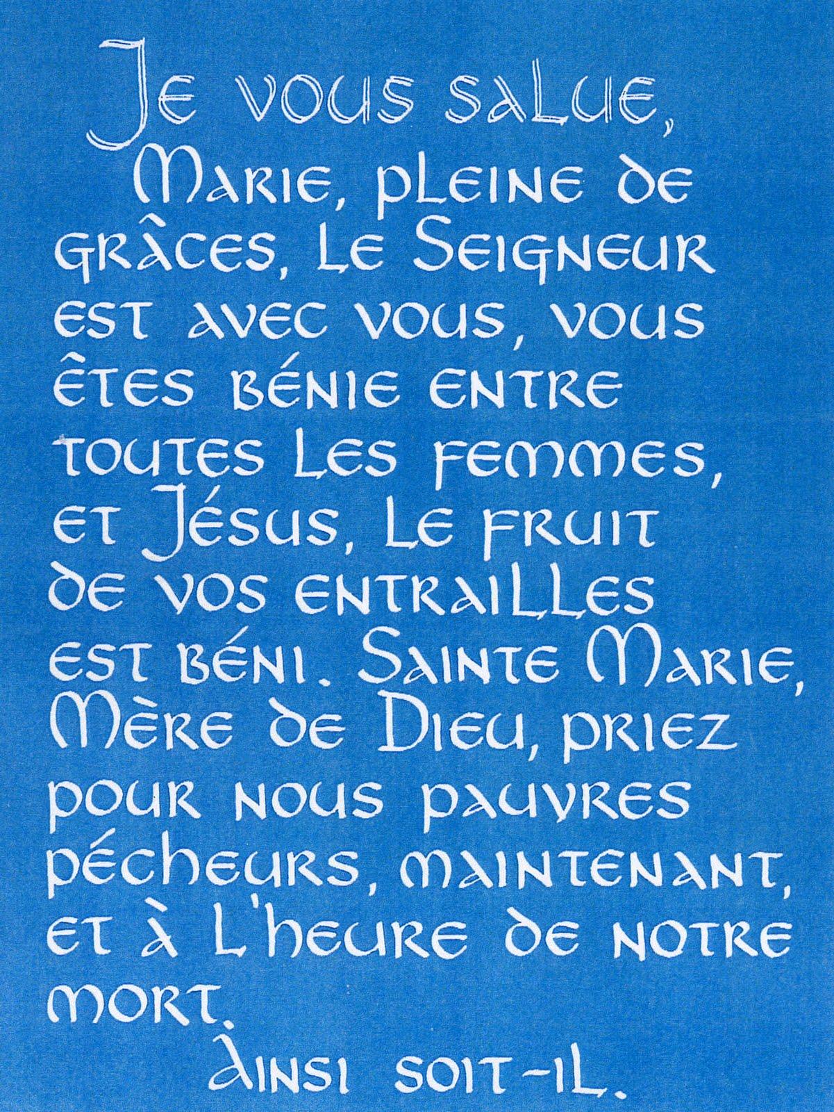 Hail Mary Prayer Latin