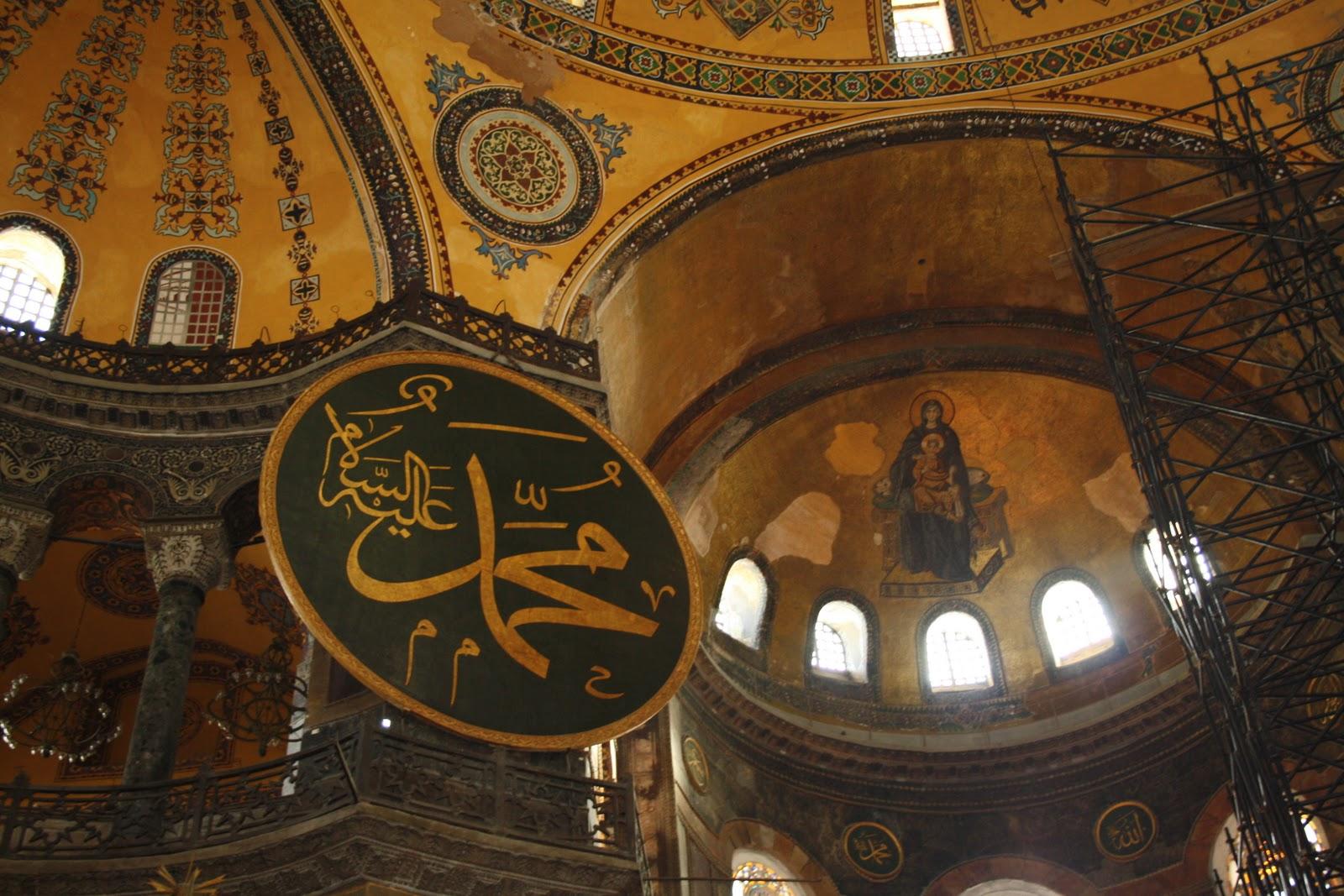 Circumpolar: The Hagia Sophia and the Nature of Islam