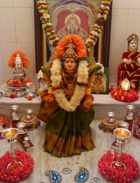 My Words My Thoughts Varamahalakshmi Puja Celebrations