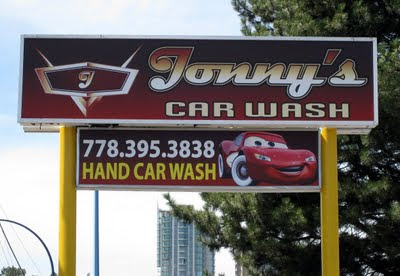 Ronn's Big Pile of Stuff: Jonny's CARS Wash