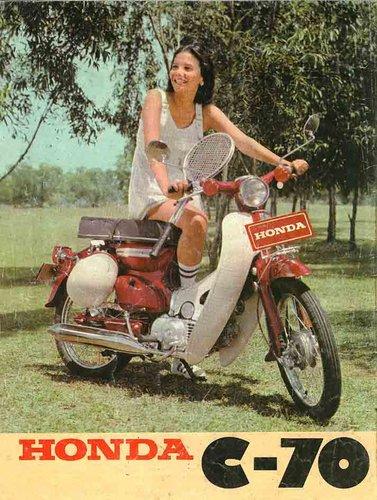 Iklan HONDA Tahun 70an