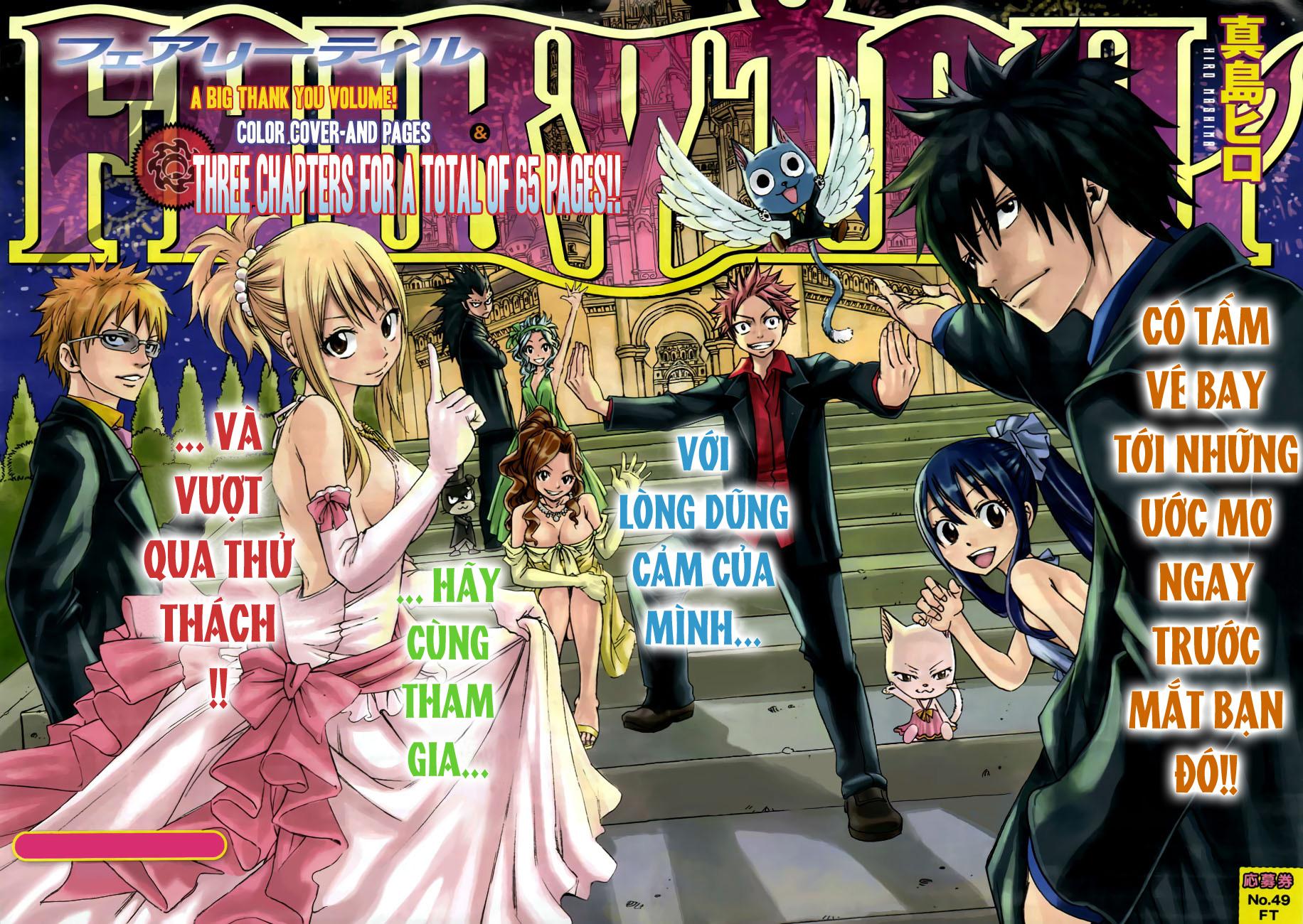 Fairy Tail chap 207 trang 3