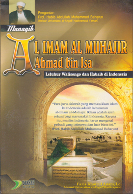 Ahmad al-Muhajir