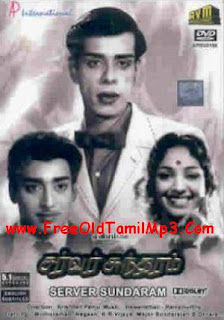 Nagesh movie songs free download : Stripes movie clips youtube