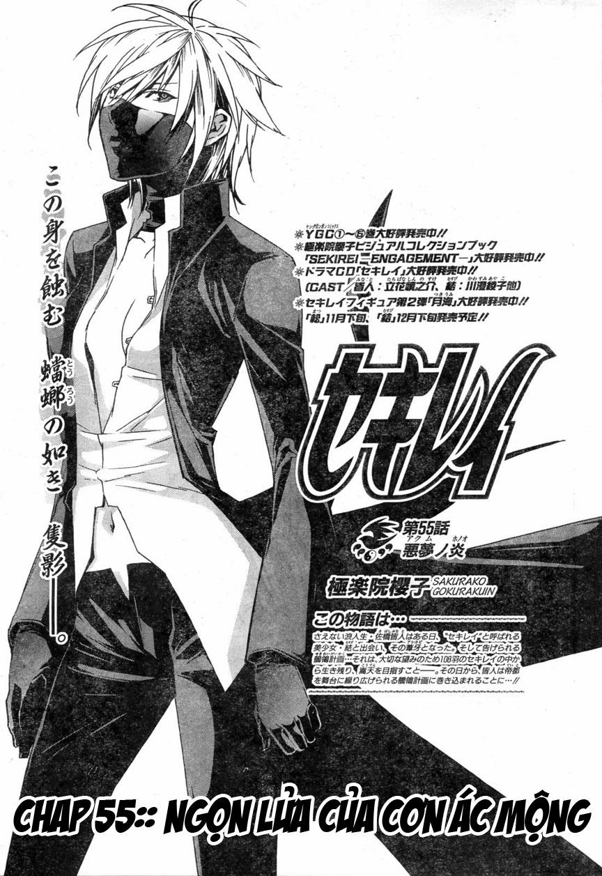 Sekirei Chap 055 . Next Chap Chap 056