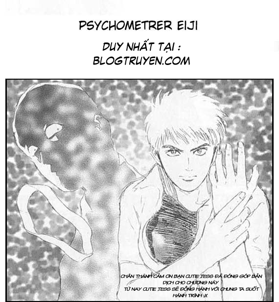 Psychometrer Eiji chapter 7 trang 2