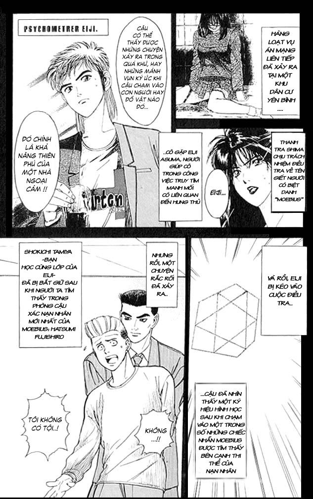 Psychometrer Eiji chapter 7 trang 3