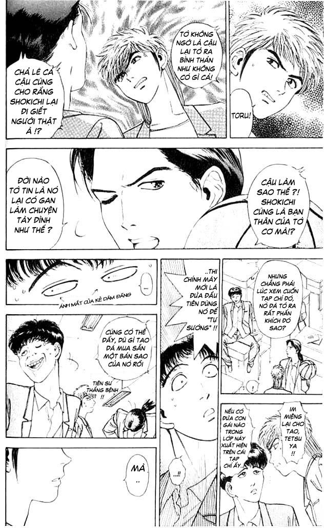 Psychometrer Eiji chapter 7 trang 7