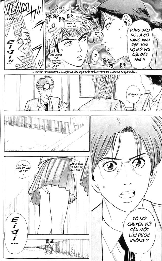 Psychometrer Eiji chapter 7 trang 9