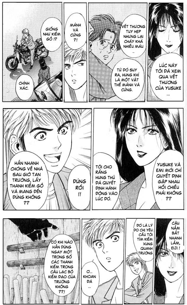 Psychometrer Eiji chapter 8 trang 11