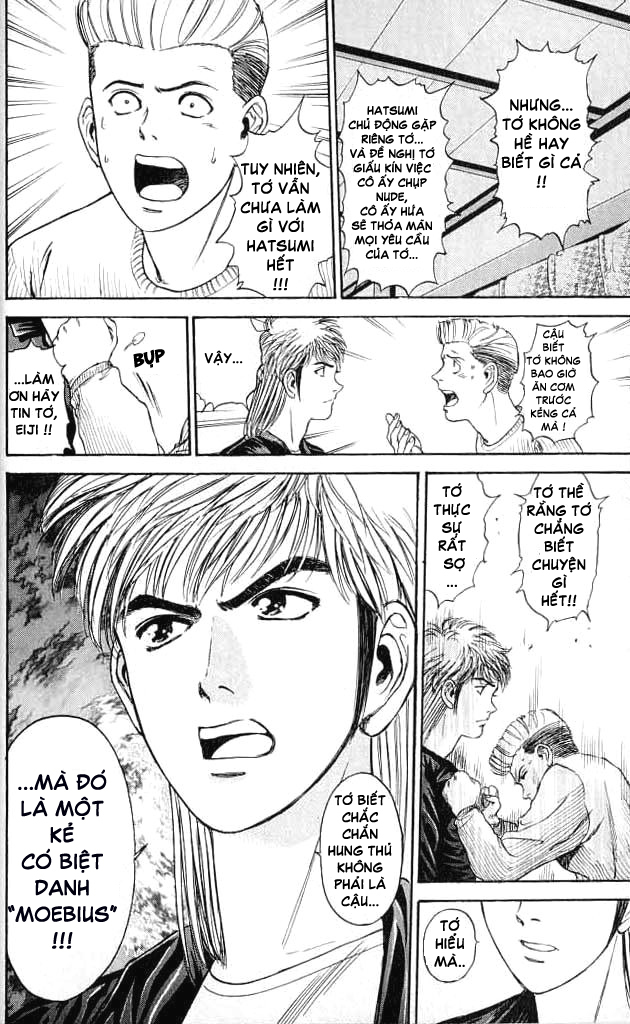 Psychometrer Eiji chapter 6 trang 6