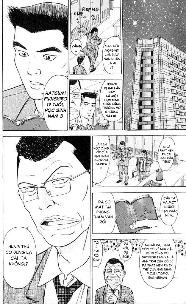 Psychometrer Eiji chapter 6 trang 8