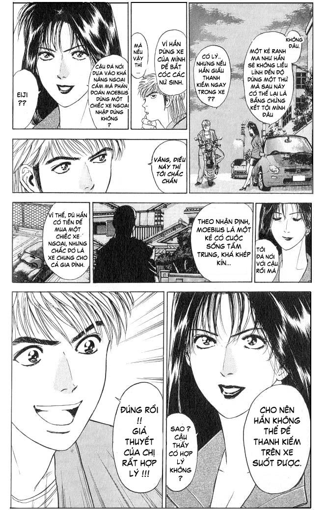 Psychometrer Eiji chapter 8 trang 12